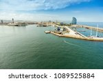 aerial wide angle view of... | Shutterstock . vector #1089525884
