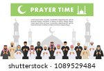 prayer time. different standing ... | Shutterstock .eps vector #1089529484