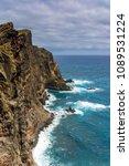 ponta de sao lourenco in... | Shutterstock . vector #1089531224