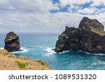 ponta de sao lourenco in...   Shutterstock . vector #1089531320
