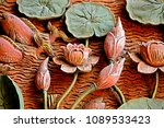 traditional thai style wood... | Shutterstock . vector #1089533423