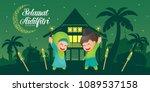 selamat hari raya aidilfitri... | Shutterstock .eps vector #1089537158