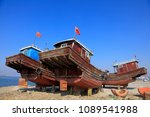 a fishing boat on land   | Shutterstock . vector #1089541988