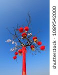 red lanterns hanging in a tree. ... | Shutterstock . vector #1089542000