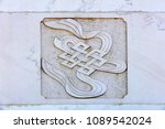 ancient chinese stone carving... | Shutterstock . vector #1089542024