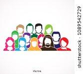 people group wearing... | Shutterstock .eps vector #1089542729