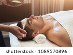man getting facial nourishing... | Shutterstock . vector #1089570896