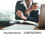 business woman analyse high... | Shutterstock . vector #1089582890