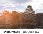 osaka castle kansai historic... | Shutterstock . vector #1089586169