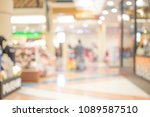 blurred shopping mall background | Shutterstock . vector #1089587510