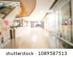blurred shopping mall background | Shutterstock . vector #1089587513