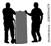 wholesale  logistic  loading ... | Shutterstock .eps vector #1089594479