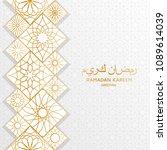 ramadan kareem background with... | Shutterstock .eps vector #1089614039