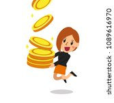 business concept vector cartoon ... | Shutterstock .eps vector #1089616970