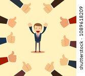 happy and proud businessman... | Shutterstock . vector #1089618209