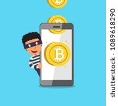 cryptocurrency concept vector... | Shutterstock .eps vector #1089618290