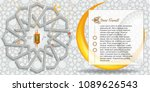 vector ramadan kareem greeting...   Shutterstock .eps vector #1089626543