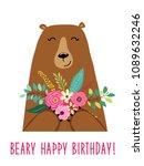 cute birthday greeting card...   Shutterstock . vector #1089632246