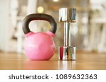 Pink Kettlebell And Chrome...