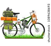 vector camping bicycle isolated ... | Shutterstock .eps vector #1089638693