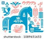 swedish dala horse pattern ... | Shutterstock .eps vector #1089651653