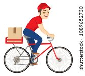 young delivery service man on... | Shutterstock .eps vector #1089652730