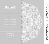 invitation or card template ... | Shutterstock .eps vector #1089657773