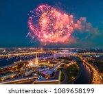 holiday in st. petersburg.... | Shutterstock . vector #1089658199