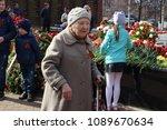izhevsk  russia  may 9  2018 ...   Shutterstock . vector #1089670634