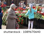 izhevsk  russia  may 9  2018 ...   Shutterstock . vector #1089670640