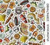 cartoon cute hand drawn picnic... | Shutterstock .eps vector #1089674480