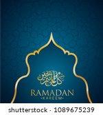 ramadan background mosque... | Shutterstock . vector #1089675239