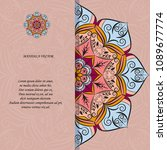 indian style colorful ornate... | Shutterstock .eps vector #1089677774