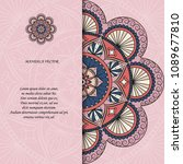 indian style colorful ornate... | Shutterstock .eps vector #1089677810