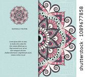 indian style colorful ornate... | Shutterstock .eps vector #1089677858