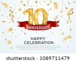 10 years anniversary vector... | Shutterstock .eps vector #1089711479