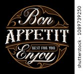 bon appetit vector illustration.... | Shutterstock .eps vector #1089739250