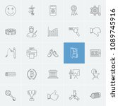 package icons set with toy ...