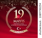 may 19th turkish commemoration... | Shutterstock .eps vector #1089750254