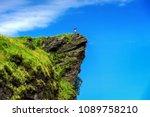 beautiful landscape of phu chi...   Shutterstock . vector #1089758210