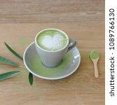 hot matcha green tea   Shutterstock . vector #1089766130