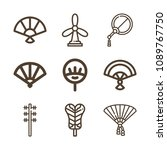 fan related set of 9 icons such ... | Shutterstock .eps vector #1089767750