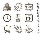 tool related set of 9 icons... | Shutterstock .eps vector #1089768758