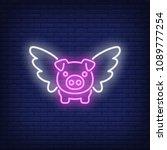 flying pig cartoon character.... | Shutterstock .eps vector #1089777254
