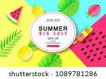 summer big sale banner template ... | Shutterstock .eps vector #1089781286