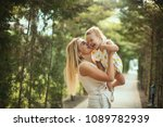 happy family  active mother... | Shutterstock . vector #1089782939