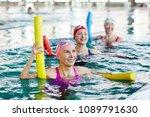 smiling mature female in... | Shutterstock . vector #1089791630
