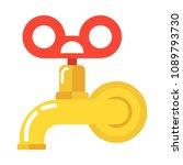 water tap. flat vector cartoon... | Shutterstock .eps vector #1089793730