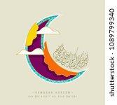 creative style ramadan kareem... | Shutterstock .eps vector #1089799340