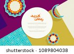 creative ramadan kareem banner... | Shutterstock .eps vector #1089804038